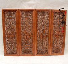 Classical Chinese style living room wall carving Pendant camphor wood carving The Eight Immortals Crossing the Sea four screen b