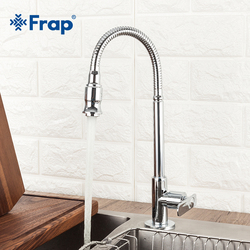 Frap Brass Kitchen Mixer Single Cold Water Faucet Flexible Single Lever Hole Water Tap Kitchen Faucet torneira cozinha Y40526