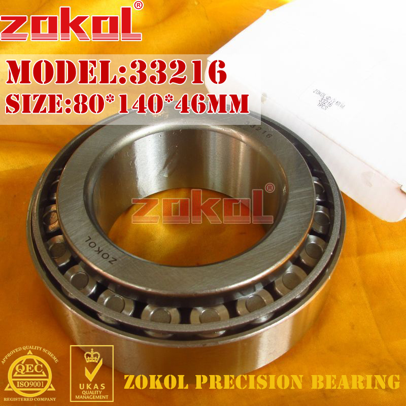 ZOKOL bearing 33216 3007216E Tapered Roller Bearing 80*140*46mm цена