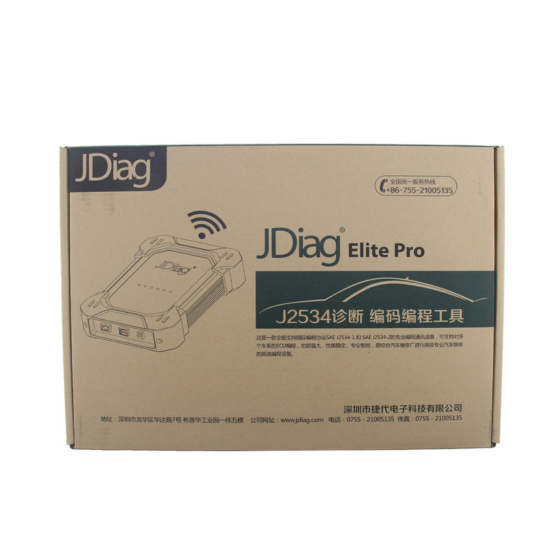 2018-Original-JDiag-Elite-II-Pro-forBENZ-Diagnostic-Programming-J2534-ECU-Device-With-HDD-Jdiag-forBenz (4)
