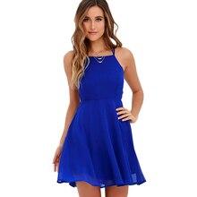 Royal Blue Cross Lace Up Backless Spaghetti Strap Beach Short Dress