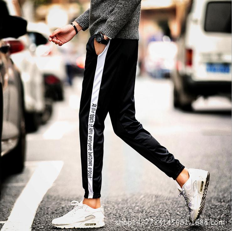 Top quality 2019 Summer Casual Elastic Waist harem stripe hip hop mens foot leisure quick drying men joggers elastic thin pants in Harem Pants from Men 39 s Clothing