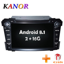 KANOR 7inch Android 2 Din Car Radio For Hyundai I40 With GPS Navigation Radio Bluetooth RDS Map WIFI Car Multimedia Headunit