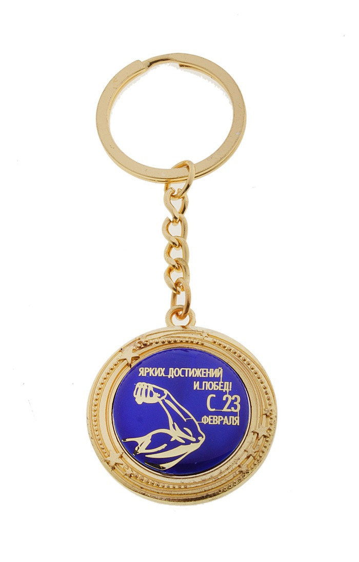 Awarded to the outstanding person.Blue circular badges pendant.Russian golden medal charm key chain brilliant achievements!