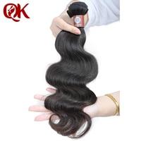 Queenking волос бразильского Виргинские волос Средства ухода за кожей волна Связки 12 24 дюйм(ов) натуральный Цвет 100% человеческих Инструменты дл