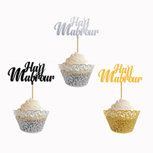 20-30 шт, Исламские мусульманские Вечерние украшения Hajj, золотые, серебряные, черные, Hajj mubarak, Топпер для кексов, вечерние украшения для кексов