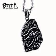 acd4076badf1 BEIER 2018 nueva tienda alta calidad el Ojo de Horus collar Maya cultura  caracteres joyería precio
