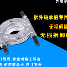 Buy shaft extractor and get free shipping on AliExpress com