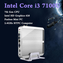 En наличии! Intel Core i5 7200u i3 7100u EGlobal 7e Gen кабы Lac Win10 Sans ventilateur Mini PC 4 К HTPC безвентиляторный NUC Intel HD grap