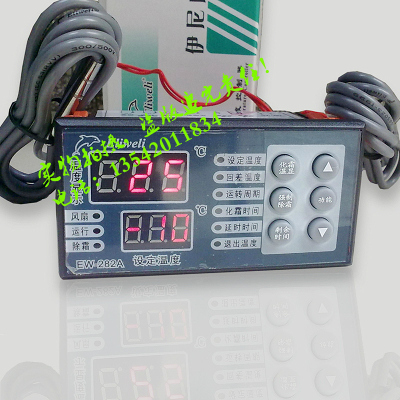 Ewelly Cold storage controller EW-282A automatic temperature control for cold storage temperature controller  цены