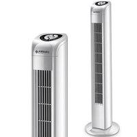 Electric fan Tower fan Home Tower type Floor fan Mute Fan dorm room timing intelligent remote control Vertical No leaves