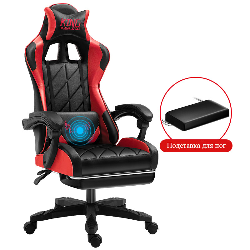 Professional Computer Chair  Internet Cafes Sports Racing Chair WCG Play Gaming Chair Office Chair
