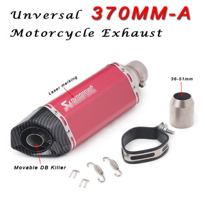 Image 5 - 36~51mm Universal Motorcycle Exhaust 310mm 370mm 470mm Modified Movable DB Killer Modify Motocross Exhaust Muffler