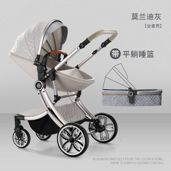 2 In 1 Baby Stroller Can Sit and Fold Light and High Landscape Two-way Newborn Shock Absorber Baby Sleeping Basket Baby Carriage 2