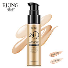 Face Makeup Liquid Foundation Concealer Primer Whitening Waterproof Oil-control Face Base Make Up Korea Cosmetic Beauty(China)