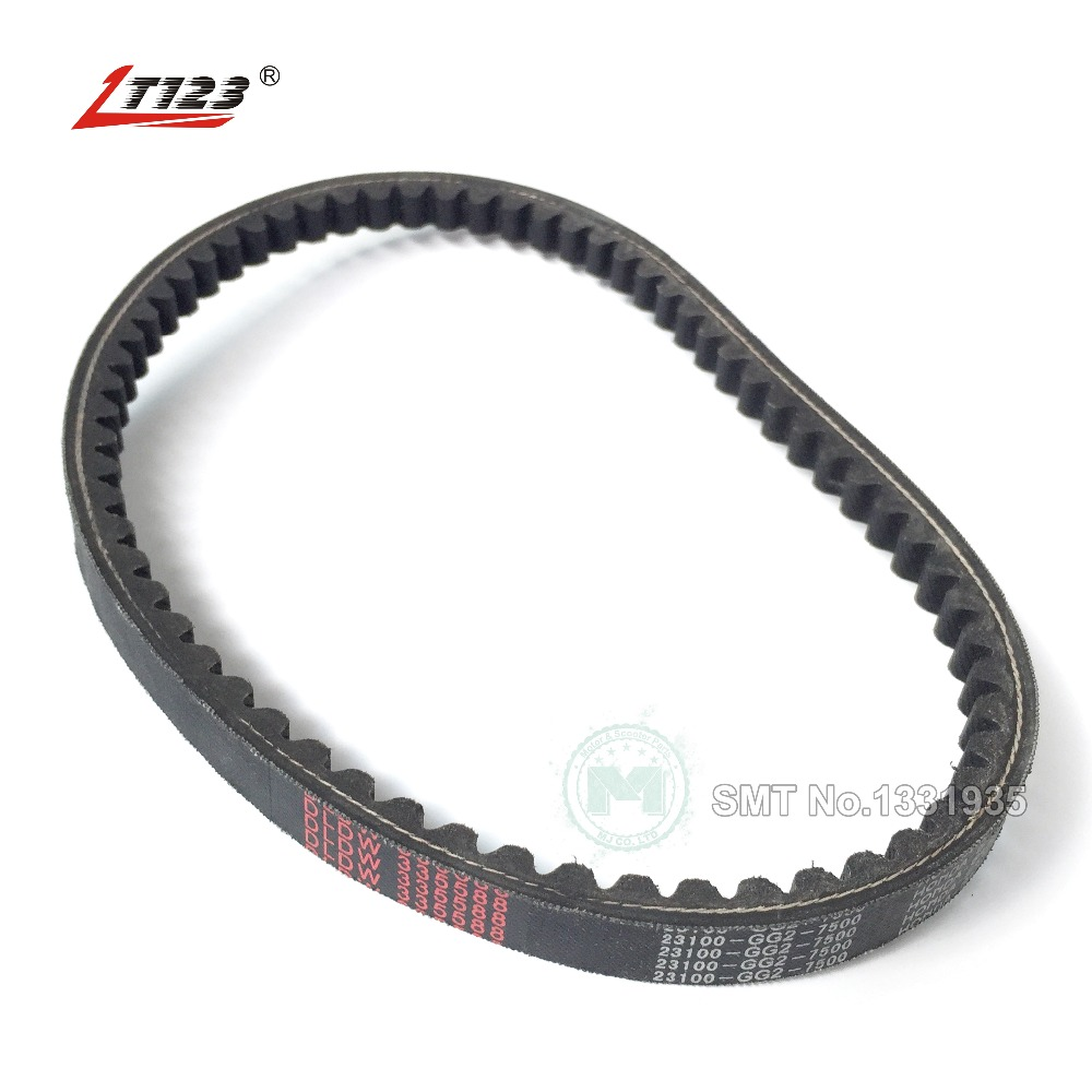 Motorcycle Scooter Moped High Quality Rubber Modeified Drive Belt 23100 GG2 7500 for DIO 50CCMotorcycle Scooter Moped High Quality Rubber Modeified Drive Belt 23100 GG2 7500 for DIO 50CC
