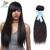 Sevengirls Peruvian Straight Human Hair Bundles 10 30inch 10A Bundles Natural Color Virgin Hair Extension No Tangle No Shedding