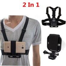 2in1 evrensel telefon kayışı için kafa bandı montaj, göğüs kemeri tutucu, bilek kayışı ile güçlü vantuz + kamera göğüs kemeri