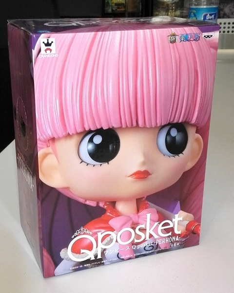 Un pezzo perhona perona santo altezza la principessa q posket originale 14 cm pvc action figure toy