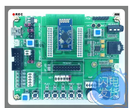 FREE SHIPPING CSRA64215 Development Board /CSRA64210 Development Board /CSRA64110 Development Board/bluetooth Development Board