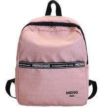 Menghuo школьный рюкзак женщин школьный рюкзак для отдыха корейские женские рюкзак для ноутбука дорожные сумки для девочек-подростков molichas