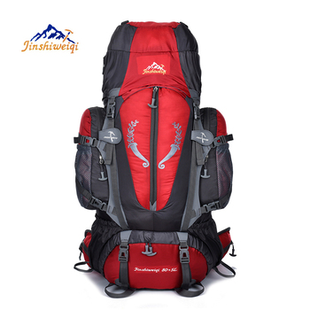 Große 85L Outdoor Rucksack Reise Multi-zweck Klettern Rucksäcke Wandern Große Kapazität Rucksäcke Camping Wasserdichte Sport Taschen