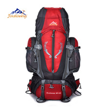 Large 85L Outdoor Backpack