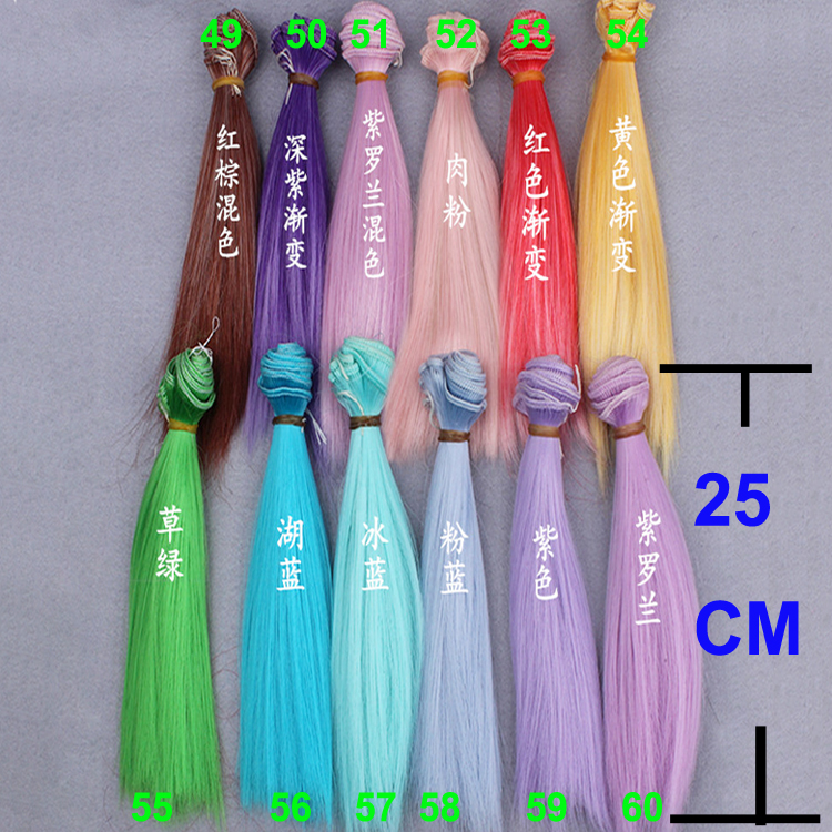 25 Cm Natural Color Heat Resistand High Temperature Doll Wigs Straight Thick Hair for 1/3 1/4 1/6 Bjd Fabric Art Doll Hair