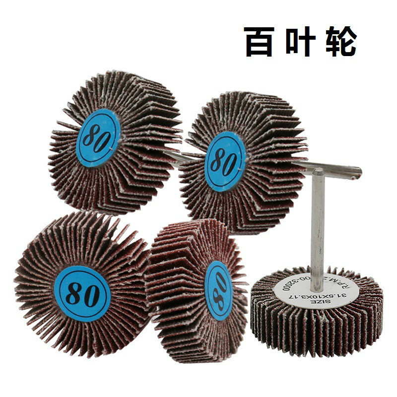 1pcs 100 Impeller Grinding Head Sand Cloth Abrasive  With Handle Metal Woodworking Polishing T Type   Wholesale