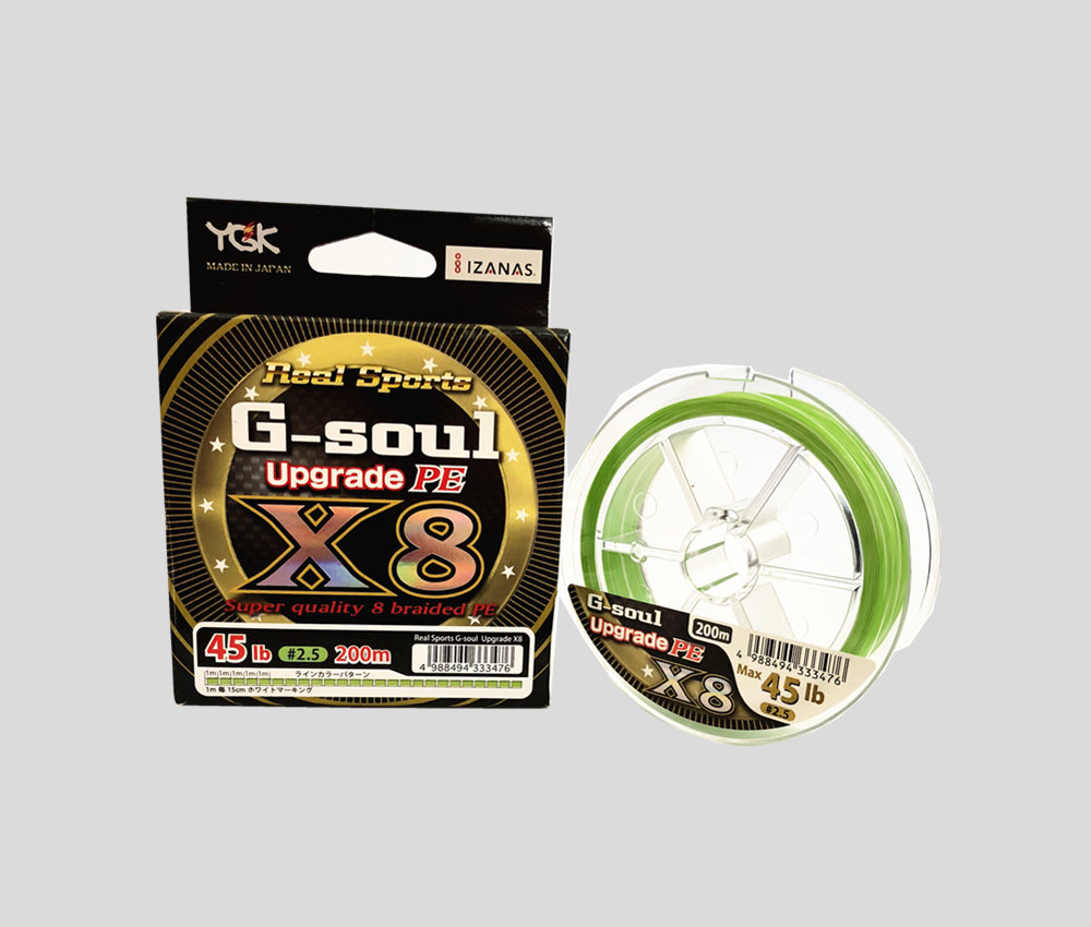 YGK G SOUL X8 upgrade PE 8 Braid Fishing line made in Japan 200m