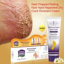 100g Aichun Heel Chapped Peeling Foot Hand Repair Anti Dry Cracked Ointment Cream Skin Moisturizing