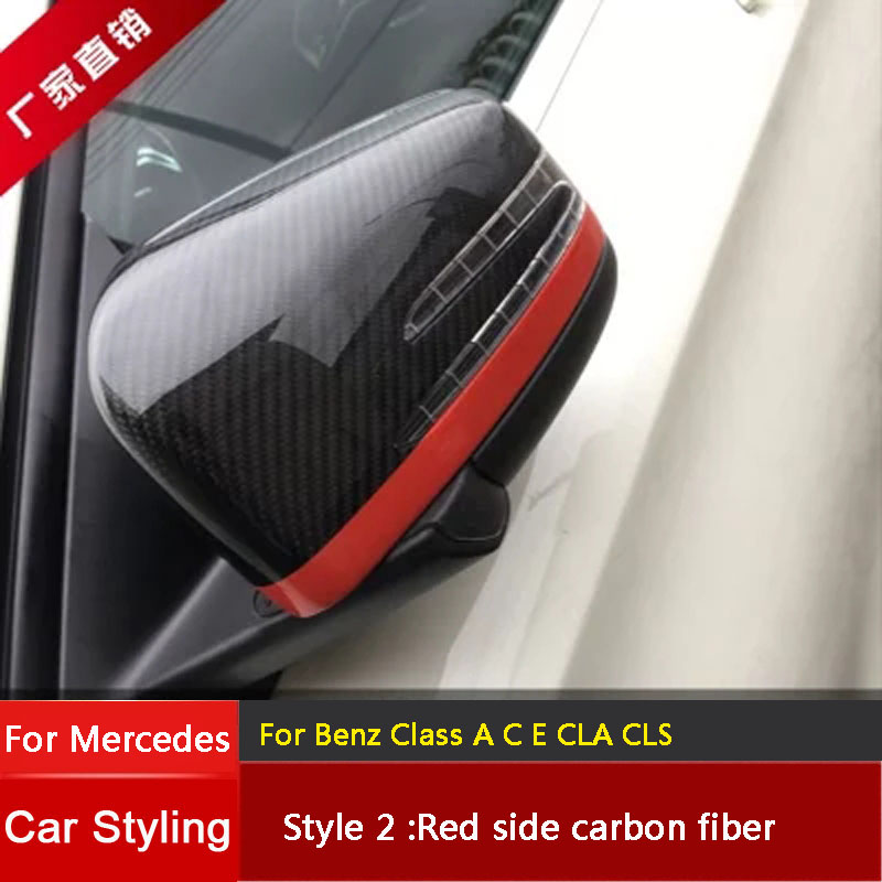 Car Rearview Mirror Refiting For Mercedes Benz A B C E S CLS GLK Class W176 W204 W246 W221 W212 W218 Rearview Mirror Shell july king car front bumper bifocal lens fog lamp assembly case for mercedes benz a b c e cls gl glk m class and smart fortwo etc