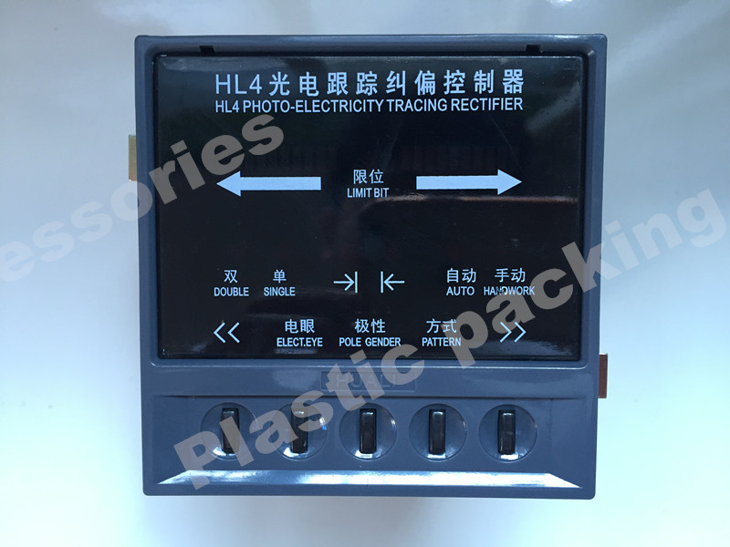HL4 PHOTO-ELECTRICITY TRACING RECTIFIER Printer accessories Automatic photoelectric correction controller