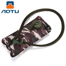 AOTU 1.5L Camouflage TPU Water Bag Backpack Bladder Hydration Pack Outdoor Tactical Military Cycling Hiking Sport Water Pouch