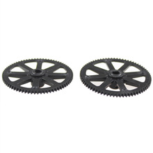 1 Pair Rc Helicopter Parts Plastic Gearset Main Gear 4.01.K1