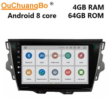 Ouchuangbo car gps radio audio player for Great wall voleex c30 2016 support 8 core DSP 4GB+64GB 1080P android 9.0 OS