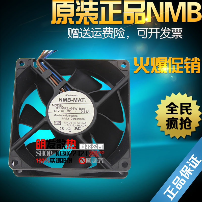 Elegant Cabinet Cooling Fan with thermostat
