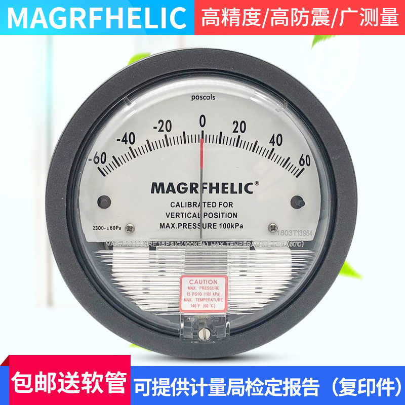 цена на Micromanometer Micro-pressure gauge tester meter monitor Differential Pressure Gauges Micro pressure differential meter