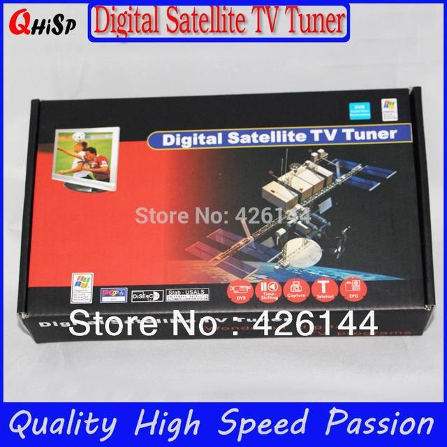 DM04 DVB-S DRIVER PC