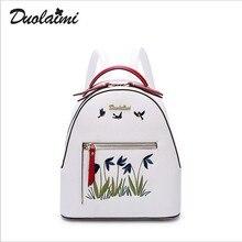 Модные Вышивка женский рюкзак Для женщин Сумки цветы Высокое качество PU кожаный рюкзак для девочек большой Ёмкость Школьные сумки
