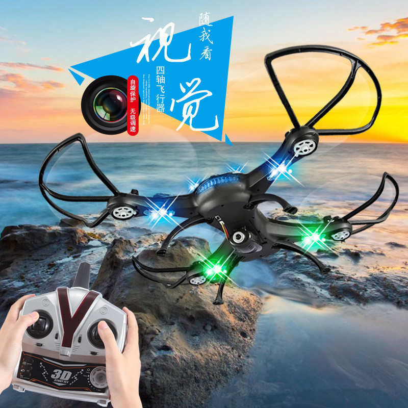 Newest Racing Drone helicopter YK-022 2.4GHZ 4CH big Racing Drone quadcopter 3D Flying Headless Mode With HD Camera up to 200M