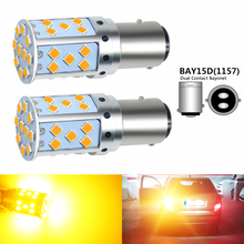 9-30V 15W BAY15D LED 1157 P21/5W LED 3030 Chips 35 SMD LED Bulbs Car Auto Reverse Lights Turn Signal Backup Lights Yellow DC 12V 4 led 12v vehicle signal lights 2 pack yellow
