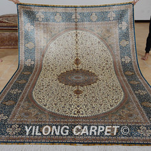 silk beige 6.56'x9.84' Yilong