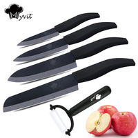 Myvit Ceramic Knife Set 3 4 5 6 Inch 6 Inch Serrated Bread Knife Peeler Zirconia