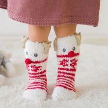 Зимние пушистые теплые мягкие носки для сна с животными для маленьких девочек Рождественский подарок; Лидер продаж