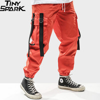 2019 Harajuku Pant Joggers Men Hip Hip Cargo Pants Pockets Swag Ribbon SweatPant Streetwear Spring Summer Track Trousers Hipster