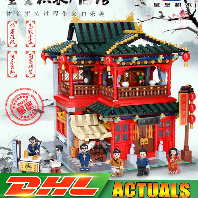 IN STOCK DHL Xingbao 01002 Building Blocks 3267Pcs MOC Creative The Beautiful Tavern Set Children Bricks Boy Toys Model Gift
