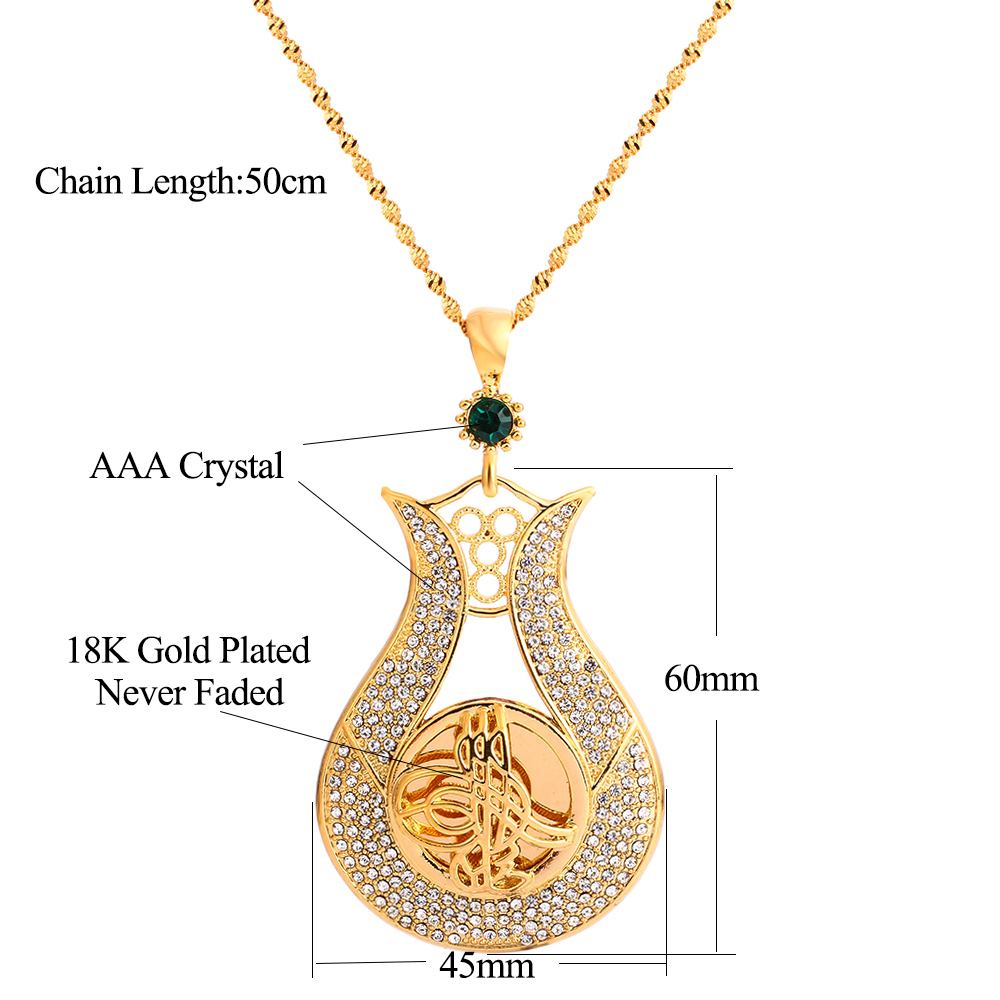 Turkish Gold Necklace