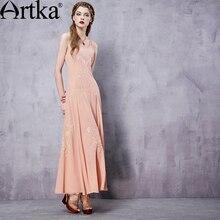 Artka Women's Summer New Solid Color Embroidery Chiffon Spaghetti Strap Dress O-Neck Irregular Hem Ankle-Length Dress LA11960C