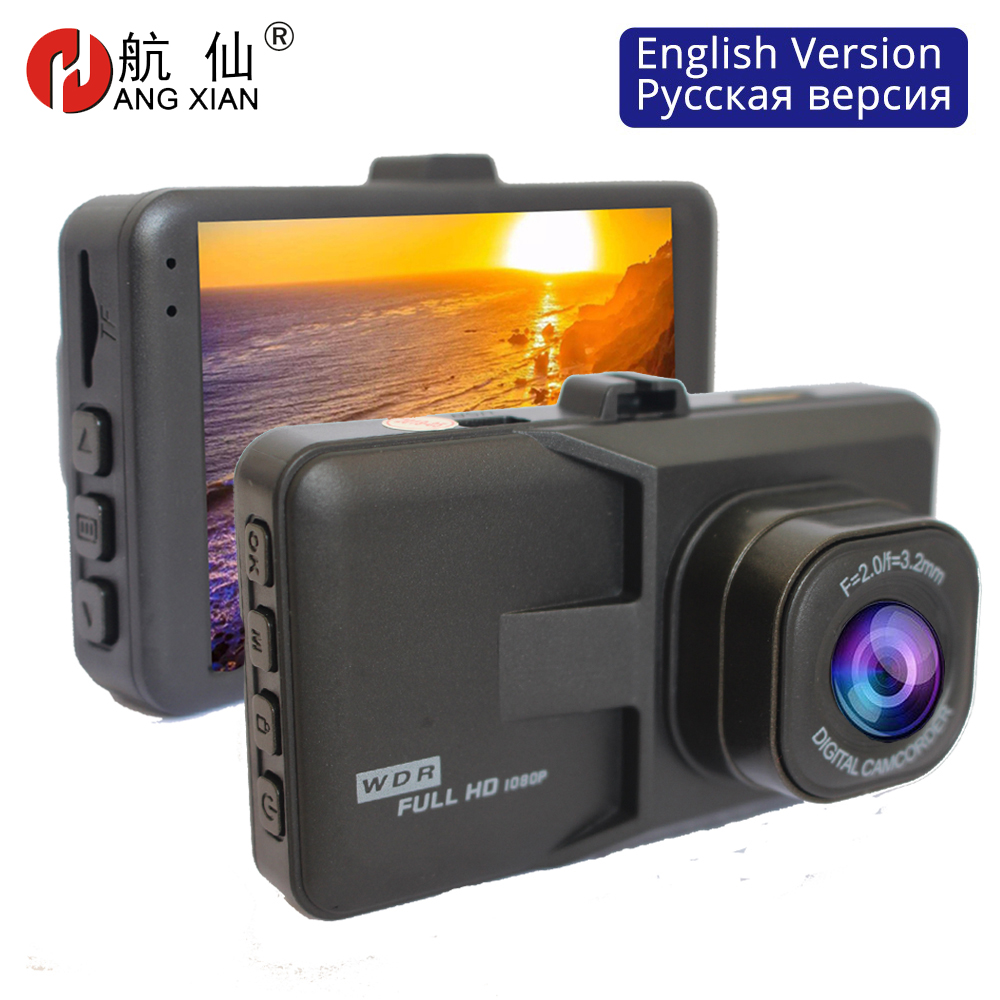 Fulll HD 1080P Car Rear View Camera Dvr Dash Cam Recorder Dashcam Mirror Reverse Camera Dvrs Video Recorder For Ford Focus 2